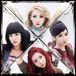 【YGエンタ】2NE1解散とWINNERのナム・テヒョンの脱退を発表→韓国の反応「ガンを切り離した感じ」