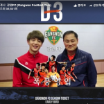 【SHINeeミノ(の父)】日本人ファンが韓国サッカーのチケットを購入→韓国の反応「政治以外ではいい人が多い」