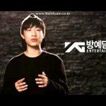 【TERASUREパン・イェダム】プロフィール K-popスター出身の子役経験者&父は有名歌手