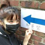 【元2NE1パク・ボム】「人生初めて投票しました」とインスタに投稿して炎上→韓国の反応「33歳なのに初めて投票はヤバい」