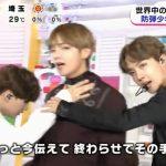 【BTS】日本のテレビに出まくった防弾少年団→韓国の反応「こんなにプロモーションやってくれたら売れそう」