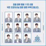 【Wanna One】売上展望が100億円に→韓国の反応「メンバーにも利益が行き渡りますようにTT」