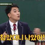 【BIGBANG V.I】「私は薬をやらない」と遠回しにメンバーをイジる→韓国の反応「さすが大阪芸人」