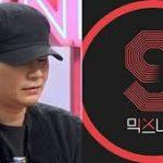 【MIX NINE】選抜組のデビュー白紙状態→韓国の反応「ヤン・ヒョンソクはマジで糞」