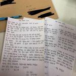 【ヒョナ】CUBE代表への手紙が公開されるも大事なところで記載ミス→韓国の反応「小学生でも分かりそうなところを…」