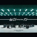 【SEVENTEEN】全員で踊るダンスが神レベルに揃いすぎと話題→韓国の反応「いい意味でゾッとする」