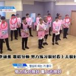 【PRODUCE X 101】特定の練習生にだけマイクを付けてる疑惑が出る→韓国の反応「他の練習生かわいそう」