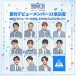 JO1韓国でデビュー準備→韓国の反応「韓国の練習生を追い出してK-popのノウハウだけ盗もうとしてる?」