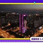 【IZ*ONE宮脇咲良】中国ファンからのプレゼントが豪華すぎと話題に→韓国の反応「日中韓の大統合www」