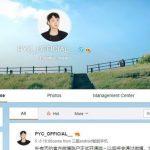 【ユチョン】weiboアカウント開設→韓国の反応「東方神起とJYJ両方好きな友達もユチョンは切り捨てたのに…」