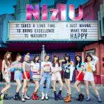 【Nizi U】デビューメンバー決定→韓国の反応「ユナ落ちたの!?」