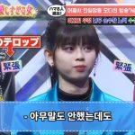 指原莉乃が語る韓国バラエティの字幕の特徴に共感集まる→韓国の反応「さっしー鋭いw」