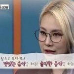 パク・ジニョン、JYPを辞めた歌手からも絶賛される→韓国の反応「事務所出ても誉め言葉しか出ない」