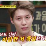 【SHINeeテミン】一重まぶたの顔が衝撃的だと話題に→韓国の反応「一重の方がタイプ」