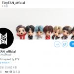 【BTS】新キャラクターTiny-TANが始動→韓国の反応「かわいい」