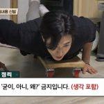 【東方神起ユノ】靴を脱がなくても部屋に忘れ物を取りに行けるグッズを発明?→韓国の反応「チャンミンに怒られて発明した?」