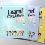 【BTS】防弾少年団と一緒に学ぶ韓国語コンテンツが素晴らしいと話題に→韓国の反応「韓国人だけど欲しくなる」