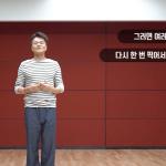 【パク・ジニョン】新曲のカバーダンス動画に指導&再アップロードを要求→韓国の反応「練習生間接体験」