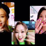 aespaメンバー4人と思われる画像が公開→韓国の反応「SMの匂いが全くしない」