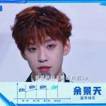 現在の中国プデュ1位がプデュXに出ていた意外なメンバーだと話題に→韓国の反応「私の1pickだったTT」