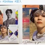 SEVENTEENのアルバムにSHINeeテミンのフォトカードが混入→韓国の反応「テミンは早く除隊して説明して」