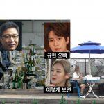 SMエンタの時期理事は東方神起チャンミン、SJキュヒョン、SHINeeミノ?→韓国の反応「ギュラインがイ・スマンの近くで飲んでるだけwww」