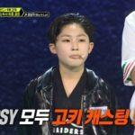 「LOUD」で12歳の日本人コウキがデビュー決定→韓国の反応「ダンスは上手だけど幼すぎる」